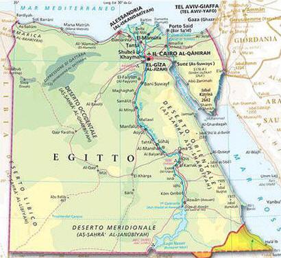 Egitto Cartina Turistica.Egitto Atuttascuola