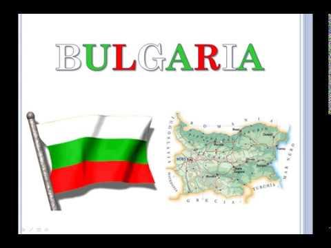 Bulgaria: lezione di geografia