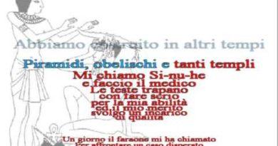 Sinuhe Luigi Gaudio