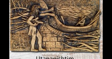 L'ultima parte del poema di Gilgamesh
