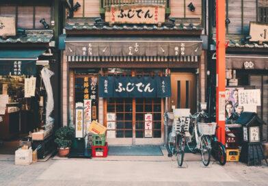 Imparare il giapponese: una panoramica